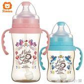 耐摔寬口徑寶寶嬰兒斷奶神器帶吸管新生兒奶瓶 優家小鋪