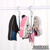 衣架 多功能加厚防風曬鞋架 掛鞋架 晾鞋架 可旋轉塑料晾鞋架 4個裝