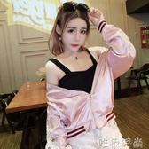 棒球外套 女秋裝新款時尚百搭甜美拉鍊夾克刺繡外套上衣休閒寬鬆棒球服 唯伊時尚