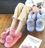 厚底棉鞋女冬季加絨小短靴保暖居家毛毛絨雪地靴   蜜拉貝爾