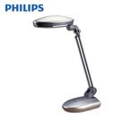 【PHILIPS飛利浦】第二代雙魚座觸控式檯燈PLF27203II