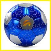 【多款可選】4號5號耐磨足球 室內外兒童中小學生成人訓練比賽【博雅生活館】