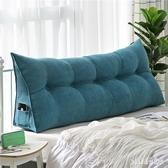 簡約床頭靠墊三角雙人沙發大靠背榻榻米床軟包床上靠枕可拆洗床靠 qf28757【pink領袖衣社】
