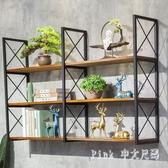 復古實木墻上書架置物架鐵藝壁掛一字隔板客廳臥室墻壁裝飾層架 JY8157【pink中大尺碼】