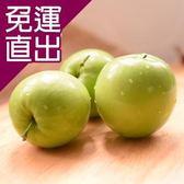 饗果樂. 燕巢牛奶蜜棗(4台斤,約16-18粒,共2箱)【免運直出】