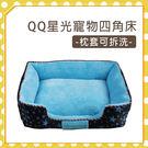 【力奇】QQ 星光寵物四角床(WD300...