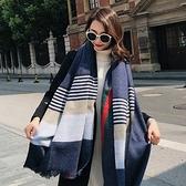 圍巾-仿羊絨條紋雙面加厚溫暖女披肩5色73ub34[巴黎精品]