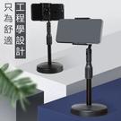 【伸縮支架】懶人手機架 可伸縮旋轉手機座 抖音直播神器