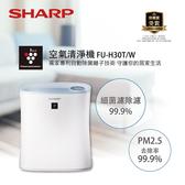 【天天限時】SHARP 夏普自動除菌離子清淨機 白色 泰國製 適用約6.4坪 FU-H30T-W