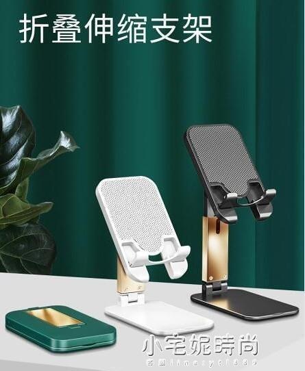 車支架 果果幫手機支架桌面懶人平板ipad床頭通用折疊式伸縮可調節升降簡 【全館免運】