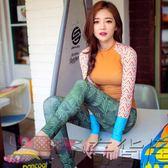 韓國潛水服女長袖分體修身速干