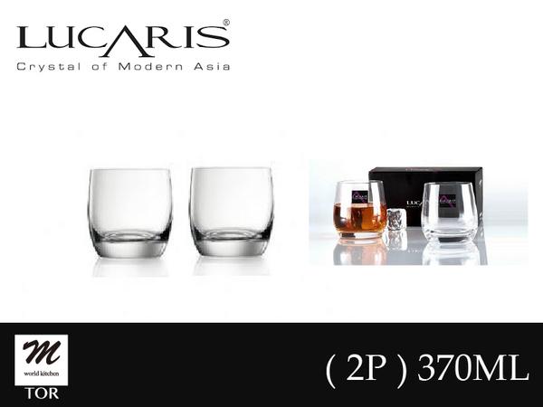 LUCARIS LT04DR1-2 威士忌杯禮盒組 (2入)《Mstore》