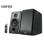 EDIFIER  R1855DB 2.0聲道藍牙喇叭