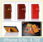iPhone 6/6s (4.7吋) 瘋馬紋分離手機殼+皮套 二合一 插卡 支架 磁扣 手機套 保護殼 手機殼 皮套 保護套