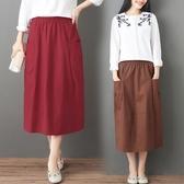 大碼半身裙胖妹妹寬鬆減齡洋氣顯瘦純色休閒百搭2020夏季新款時髦 快速出貨