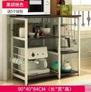 廚房置物架微波爐落地架廚房電器層架收納儲...