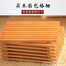 實木面包托盤木質烘焙木盤長方形展示柜木架超市展柜盤木格柵定制 『新佰數位屋』