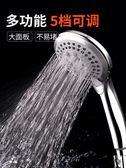 萬聖節狂歡   浴室碰頭花灑噴頭套裝軟管熱水器通用淋雨蓮蓬頭家用洗澡淋浴噴頭   mandyc衣間