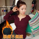 內刷毛--親膚保暖性感小V領素面棉質不倒絨長袖上衣(黑.紅.藍XL-2L)-X229眼圈熊中大尺碼