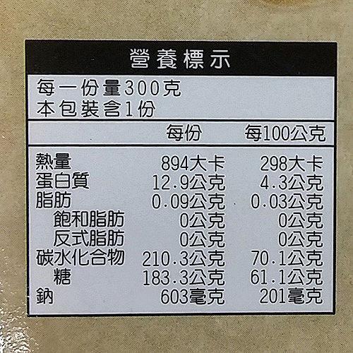 特選龍眼肉300G/盒【愛買】