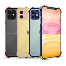 Xmart For iPhone 11 6.1吋 / 11 Pro 5.8吋 / 11 Pro Max 6.5吋 完美四角防撞磨砂殼 請選型號與顏色