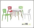 {{ 海中天休閒傢俱廣場 }} G-02 摩登時尚 餐廳系列 384-1A 德尼亞白色造型桌椅組(一桌四椅)