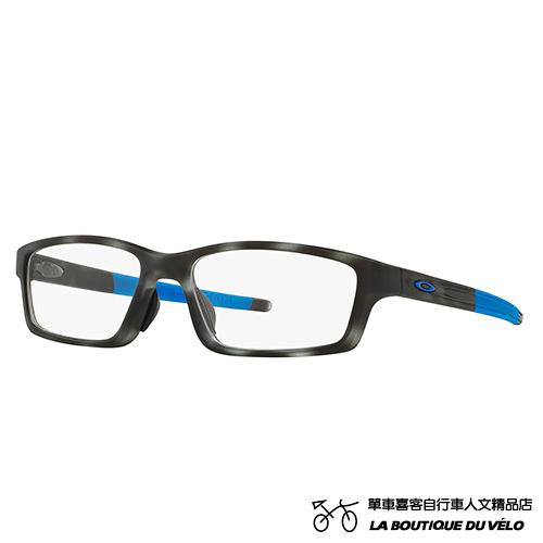 OAKLEY CROSSLINK PITCH (ASIA FIT) 黑豹紋霧框 亞洲版 運動休閒兩用 近視鏡框
