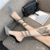 涼鞋女夏季韓版時尚尖頭仙女水鉆蛇形纏繞尖頭細跟高跟鞋 道禾生活館