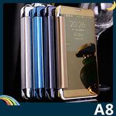 三星 Galaxy A8 半透鏡面保護套 防刮側翻皮套 原裝同款 超薄簡約 手機套 手機殼