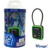 Verage 時尚系列TSA海關鋼絲密碼鎖『綠』379-5132  海關鎖|密碼鎖