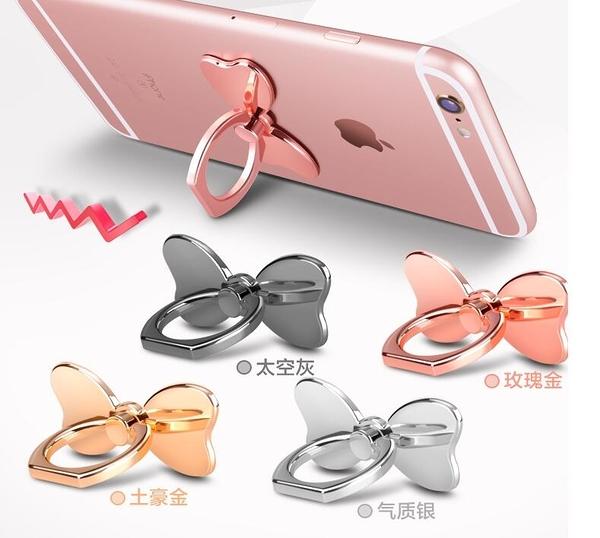 【SZ62】手機指環扣支架oppo可愛卡通粘貼吸盤式通用vivo多功能蘋果華為