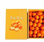 [COSCO代購] W131308 日本鹿兒島金柑禮盒 1公斤