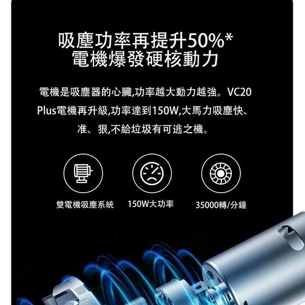 【Love Shop】小米有品 德爾瑪無線吸塵器 家用小型手持式大吸力超靜音強力吸塵器 VC20plus