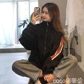 棒球外套 外套女秋冬百搭2021新款棒球服加絨加厚長袖上衣服學生衛衣 coco