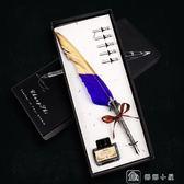 復古歐式羽毛筆哈利波特蘸水筆鋼筆教師友生日禮物商務禮品 娜娜小屋