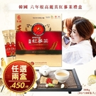 韓國 六年根高麗真紅蔘茶禮盒300g(3g*100包入)