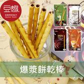 【豆嫂】泰國零食 Glico Pejoy 爆漿餅乾棒