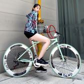 變速死飛自行車男單車公路賽車雙碟剎充氣胎實心胎成人學生女熒光    汪喵百貨