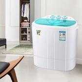 迷你洗衣機雙桶缸小型嬰兒童寶寶家用半全自動igo  蜜拉貝爾