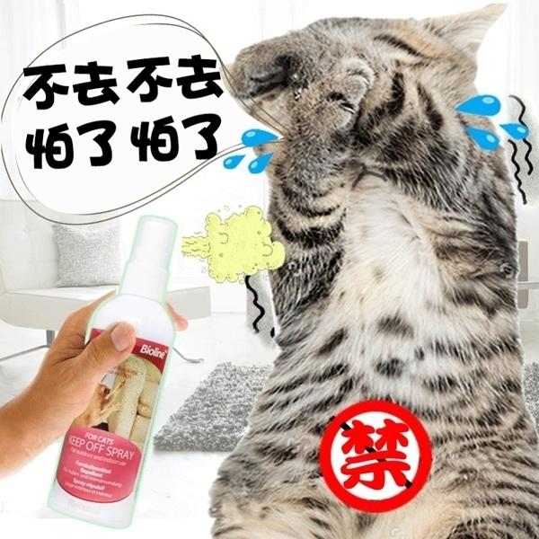 驅貓劑防貓禁區噴霧神器汽車防止貓咪亂撒尿上床噴劑驅趕討厭野貓