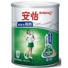 安怡超活力高鈣低脂奶粉1.5KG【愛買】
