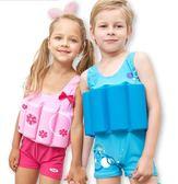 【新年鉅惠】兒童泳衣女孩男童連體寶寶嬰兒泳衣