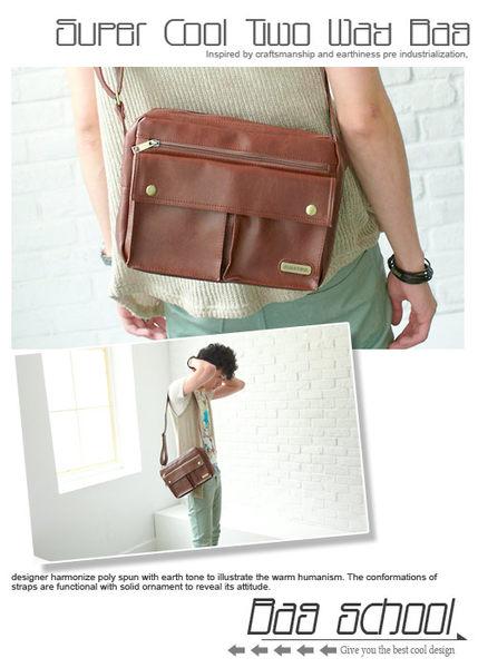 DF BAG SCHOOL - 潮流系復古皮革美學多功能實用側背包
