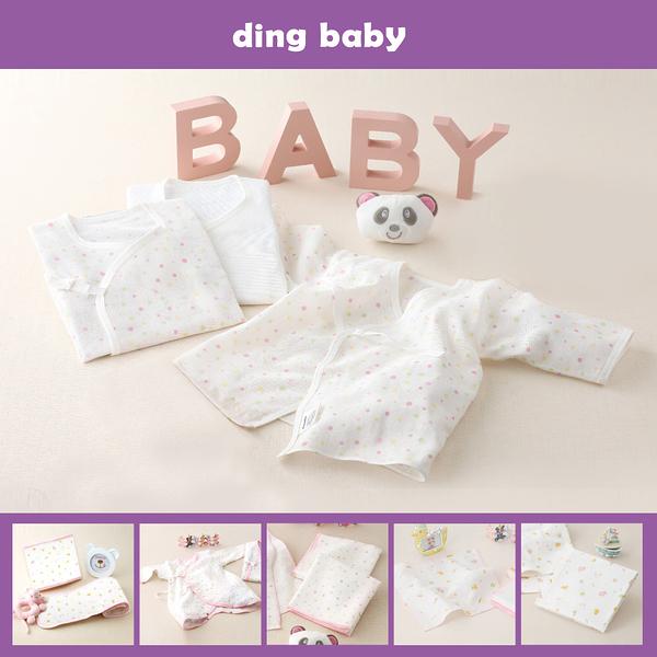 ding baby 歡喜新生兒紗布超值24件組-粉 C-I7302-P0-FF