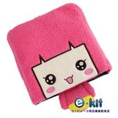 e-Kit-冬天保暖用品莉莉盒USB竹炭保暖滑鼠墊/暖手滑鼠套/USB供電/UW-MS19_PK