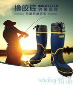 戶外釣魚鞋 秋冬防滑防水雨鞋釣魚靴子 男款高筒套鞋垂釣用品  enjoy精品