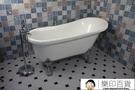 東方衛浴/壓克力雙層保溫浴缸/獨立式浴缸/歐式貴妃浴缸1.2-1.7米 樂印百貨