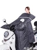 電動摩托車擋風被冬季加絨加厚秋冬天防寒電瓶電車防曬罩防水防風 雙十二全館免運
