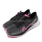 Nike 慢跑鞋 Wmns Zoom Pegasus Turbo 2 Rise 黑 粉紅 女鞋 運動鞋 【PUMP306】 CQ5413-061