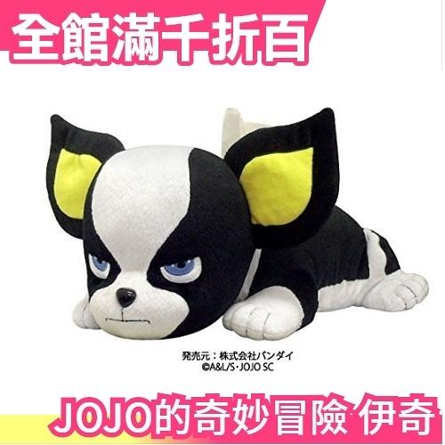 日本 JOJO的奇妙冒險 伊奇狗狗娃娃 動漫 人氣 可愛 抱枕 玩偶 收藏【小福部屋】